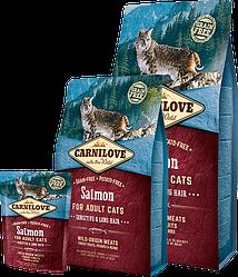 Сухой корм Carnilove Cat Sensitive & Long Hair Salmon 2кг  чувствительным пищеварением,лосось) СРОК 19.11.2021