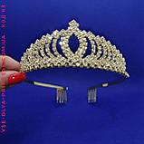 Детская корона, диадема для девочки под серебро с прозрачными камнями, высота 4,5 см., фото 4