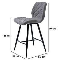 Мягкие текстильные стеганые стулья Concepto Diamond для барной стойки серые на черных ножках