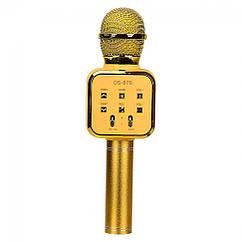Bluetooth-мікрофон для караоке DS-878 (Золотистий)