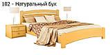 Ліжко односпальне в спальню, дитячу з натуральної деревини буку Венеція Люкс Естелла , фото 4