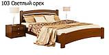 Ліжко односпальне в спальню, дитячу з натуральної деревини буку Венеція Люкс Естелла , фото 5