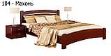 Ліжко односпальне в спальню, дитячу з натуральної деревини буку Венеція Люкс Естелла , фото 6