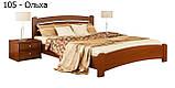 Ліжко односпальне в спальню, дитячу з натуральної деревини буку Венеція Люкс Естелла , фото 7