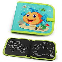 Книжка для малювання крейдою 28056 (Рибка)