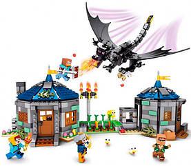 Конструктор SY6184 MK, будиночок, дракон, фігурки, 924 деталі