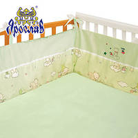 Захист для дитячого ліжечка 100% бавовна салатова