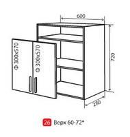 Навесной Шкаф №26 вп 600-720 Moda