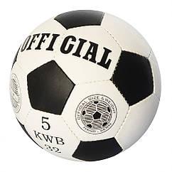 Мяч футбольный OFFICIAL 2500-203 (Черный)