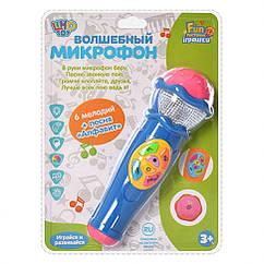 Мікрофон 7043