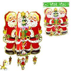 """Новогоднее украшение """"Дед Мороз"""" C30218"""