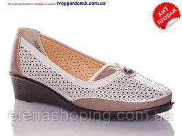 Жіночі стильні туфлі р. 38 (код 2779-00)