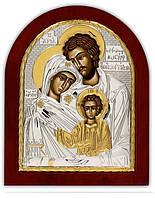 Святое Семейство Икона Серебряная с позолотой Silver Axion (Греция)  85 х 100 мм