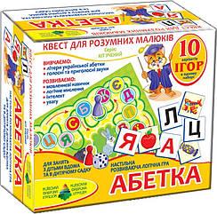 "Игра-квест ""Абетка"" 84412"
