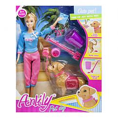 "Кукла с собакой ""Anlily"" LH201530 (блондинка)"
