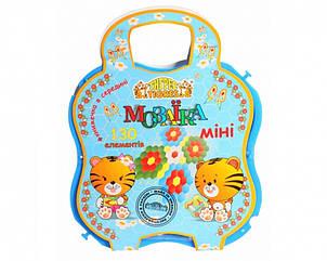 """Розвиваюча іграшка """"Мозаїка"""" міні 39112 (Бірюзовий)"""