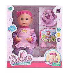 """Інтерактивна лялька """"Baellar"""" з аксесуарами 6499"""