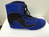 Борцовки Spall сине-черные, фото 1