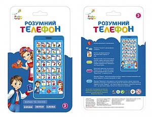 Плакат телефон KI-7034 Укр.