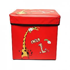"Корзина-сундук для игрушек ""Жираф"" Metr+ BT-TB-0019 31х31х31 см (Красный)"