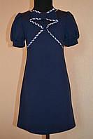 Платье синее школьное нарядное с бантом на девочку
