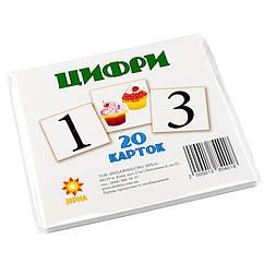 Навчальні картки міні Цифри ZIRKA 67147 110х110 мм
