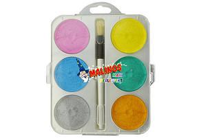 Краски перламутровые акварельные MALINOS Maxi Perleffekt 6 цветов MA-300014