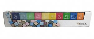 Дерев'яні кольорові кубики з літерами 11223