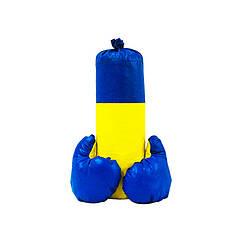 "Боксерський набір ""Ukraine"" Strateg 2014ST 40 см"