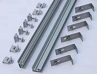 Комплект для крепления трёх панелей 100/120/150Вт на скат крыши из шифера или металлочерепицы