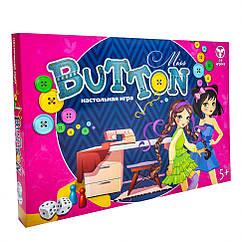"""Настільна Гра-бродилка """"Miss Button"""" Strateg 30355 рос."""