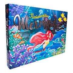 """Настільна Гра-бродилка """"Подорож Mermaid"""" Strateg 30501 рос."""