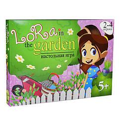 """Настільна Гра-бродилка """"Lora in the garden"""" Strateg 30514 рос."""