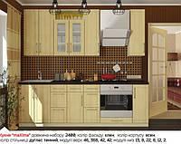 Кухня maXima 2 (2,4 м)