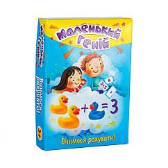 """Навчальні картки """"Маленький геній"""" Strateg 30660 укр."""