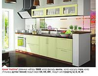 Кухня maXima 7 (3 м)