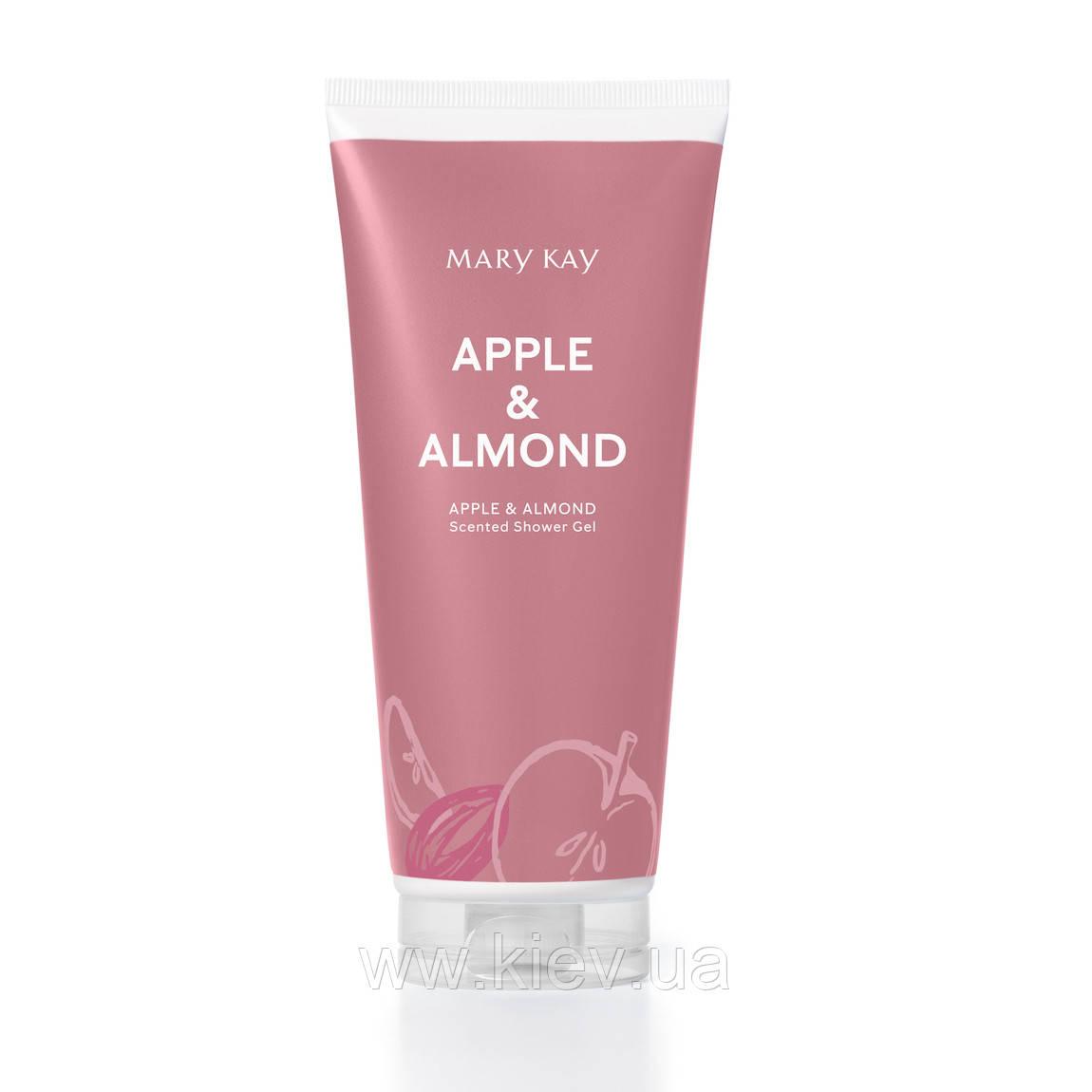 Гель для душа , парфумований Яблуко і Мигдаль, 200 мл, Mary Kay
