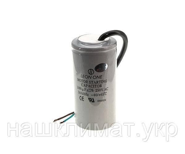 CD60, 250V (пускові)
