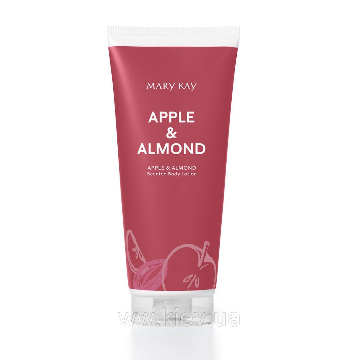 """Лосьйон для тіла, парфумований """"Яблуко і Мигдаль"""", 200 мл, Mary Kay"""