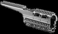 Цевье алюминиевое с планками Пикатинни  для АК-47/74 Fab Defense