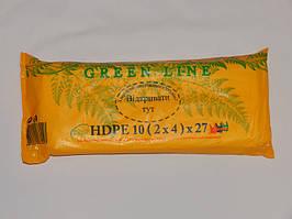Фасовочные пакеты Green Line 10 (2*4)*27