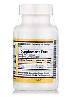 Фолієва кислота з B-12-гіпоалергенні, Folic Acid with B-12 -Hypoallergenic, Kirkman labs, 200 капсул, фото 2
