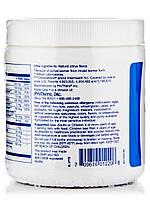 Віта Спектр Цитрусовий смак, VitaSpectrum Citrus Flavor, Klaire Labs, 5.8 ун(165 грам), фото 4