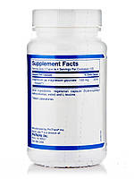 Магній глицинат, Magnesium Glycinate, Klaire Labs, 100 капсул вегетаріанських, фото 2