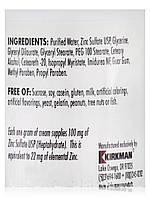 Сульфат цинку для місцевого застосування, Zinc Sulfate Topical Cream, Kirkman labs, 4 унції (113 грам), фото 5