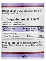 Цинк Пиколинат 25 мг - Гипоаллергенный, Zinc Picolinate 25 mg -Hypoallergenic, Kirkman labs, 150 капсул, фото 5