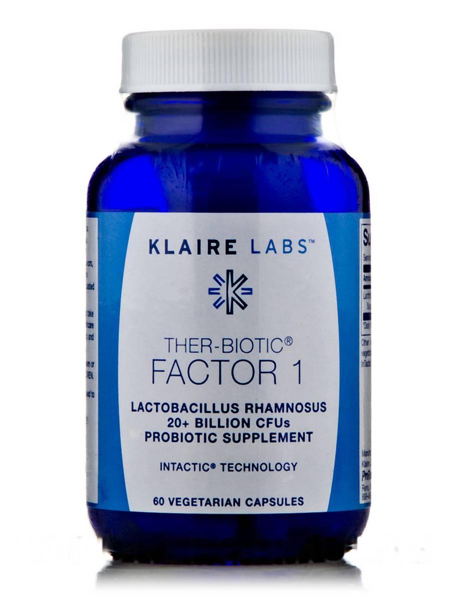 Зеа-Биотик Фактор 1, Ther-Biotic Factor 1, Klaire Labs, 60 Вегетарианских капсул
