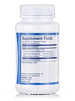 Пробіотичний комплексний порошок, Pro-Biotic Complex Powder, Klaire Labs, 2 унції (56 грам), фото 2