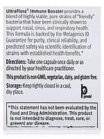 УльтраФлора Імунної Бустер, UltraFlora Immune Booster, Metagenics, 30 Капсул, фото 6
