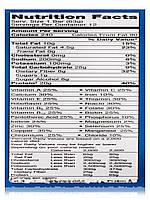Ультра Протеин арахисовое масло, коробка из 12 баров, Ultra Protein Bar Peanut Butter Flavor (2, Metagenics,, фото 7